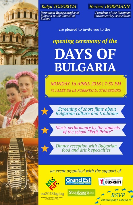 DAYS OF BULGARIA opening ceremony 16.04.18, 7 30 pm