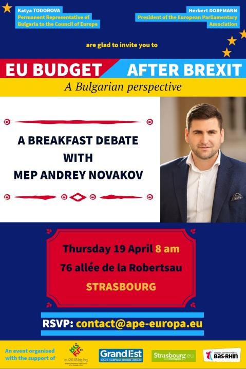 BREAKFAST with MEP Novakov. 19.04.18 (2)